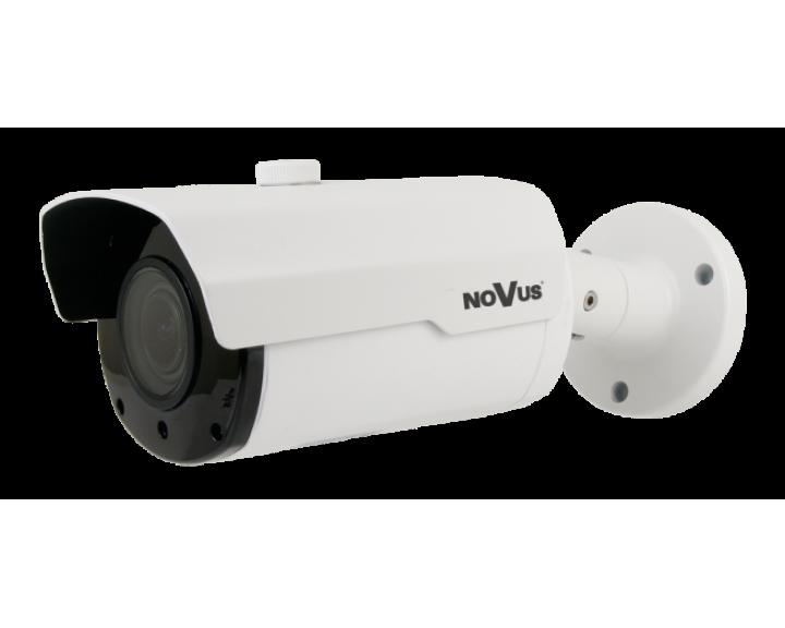 NVIP-5H-4202M